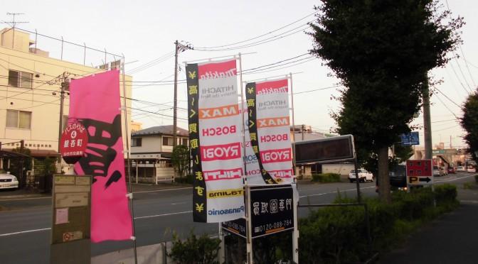 キャノン・シャープ トナーカートリッジ強化買い取り!!【歳末セール】残り1日!
