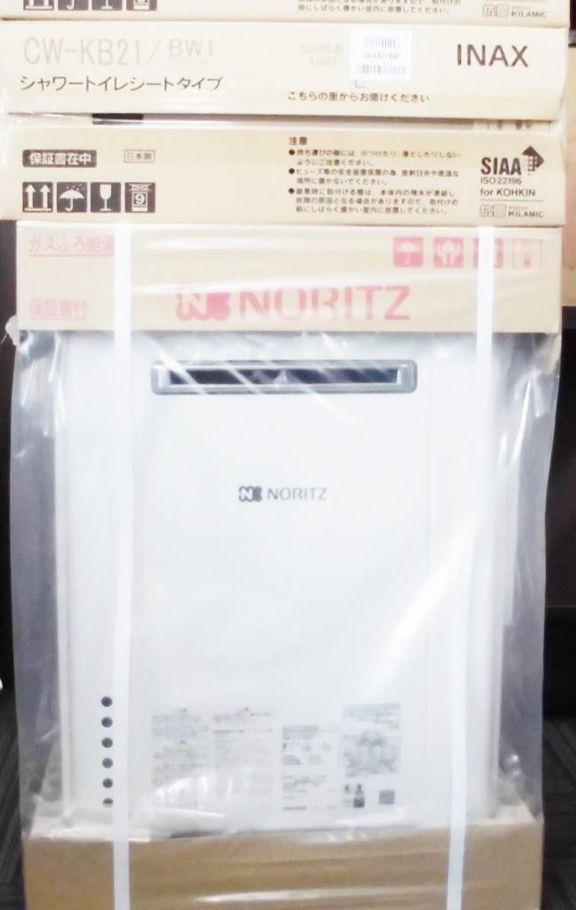 CIMG4678